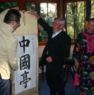 01.10.2015 – Eröffnung Chinesischer Pavillon zu Dresden